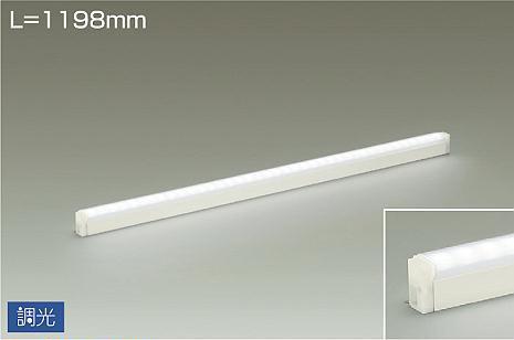 【最大44倍スーパーセール】大光電機(DAIKO) DSY-4929WW 間接照明器具 調光 シングルライン 1198mm LED内蔵 昼白色 調光器別売