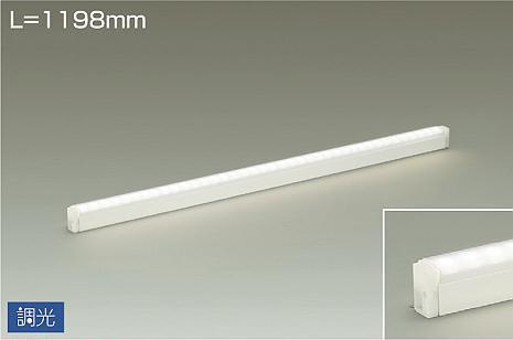 【最安値挑戦中!最大25倍】大光電機(DAIKO) DSY-4933AW 間接照明器具 調光 シングルライン PWM 1198mm LED内蔵 温白色 調光器別売