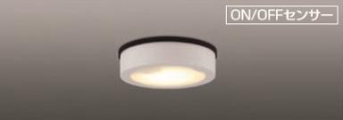 【最安値挑戦中!最大25倍】因幡電機産業 LEDG87935YL(W)-LS JB 軒下シーリング LED一体型 直付専用型 電球色 防雨型 白熱球60W相当ON/OFFセンサー