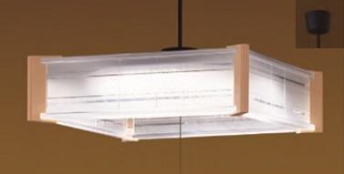 【最安値挑戦中!最大34倍】因幡電機産業 LEDP81007PW-LD JB ペンダントライト 和風 LED一体型 昼白色 ~8畳 [(^^)]