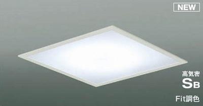 【最安値挑戦中!最大25倍】コイズミ照明 AD50477 シーリングライト LED一体型 Fit調色 調光調色 傾斜天井対応 Vバネ式 リモコン付 埋込穴□500 ~6畳