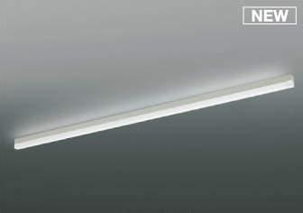 【最安値挑戦中!最大25倍】コイズミ照明 AH50554 シーリングライト LED一体型 調光 散光 直・壁・床取付 傾斜天井対応 1500mm