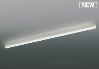 【最安値挑戦中!最大25倍】コイズミ照明 AH50555 シーリングライト LED一体型 調光 散光 直・壁・床取付 傾斜天井対応 1500mm