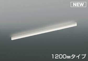 【最安値挑戦中!最大25倍】コイズミ照明 AH50561 シーリングライト LED一体型 調光 散光 直・壁・床取付 傾斜天井対応 1200mm