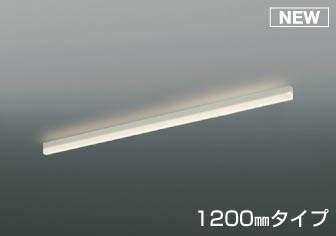 【最安値挑戦中!最大25倍】コイズミ照明 AH50562 シーリングライト LED一体型 調光 散光 直・壁・床取付 傾斜天井対応 1200mm