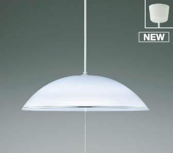 【最安値挑戦中!最大25倍】コイズミ照明 AP50287 ペンダントライト LED一体型 段調光 昼白色 フランジタイプ スイッチ付 ~8畳 乳白