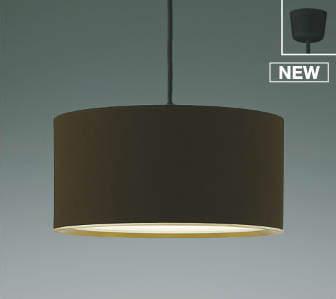 【最安値挑戦中!最大25倍】コイズミ照明 AP50289 ペンダントライト LED一体型 非調光 電球色 フランジタイプ ~4.5畳 ブラウン