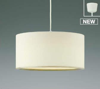 【最安値挑戦中!最大25倍】コイズミ照明 AP50290 ペンダントライト LED一体型 非調光 電球色 フランジタイプ ~6畳 ホワイト