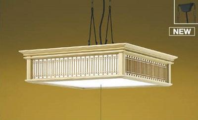 【最安値挑戦中!最大25倍】コイズミ照明 AP50294 和風照明 ペンダントライト LED一体型 段調光 昼白色 フランジタイプ スイッチ付 回転金具式 ~8畳 杉柾