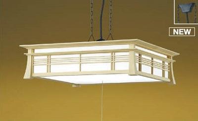 【最安値挑戦中!最大25倍】コイズミ照明 AP50296 和風照明 ペンダントライト LED一体型 段調光 昼白色 フランジタイプ スイッチ付 回転金具式 ~8畳 白木