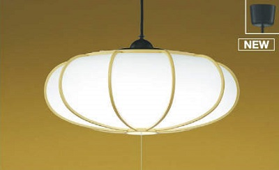【最安値挑戦中!最大25倍】コイズミ照明 AP50300 和風照明 ペンダントライト LED一体型 段調光 昼白色 フランジタイプ スイッチ付 回転金具式 ~6畳 白木