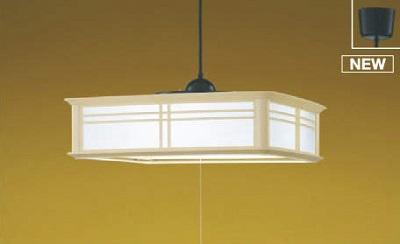 【最安値挑戦中!最大25倍】コイズミ照明 AP50302 和風照明 ペンダントライト LED一体型 段調光 昼白色 フランジタイプ スイッチ付 ~6畳 白木