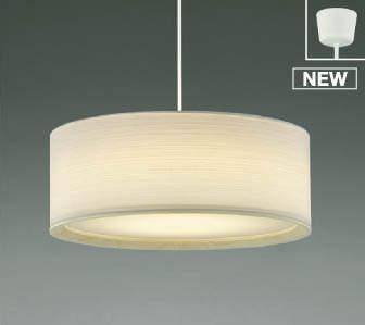 【最安値挑戦中!最大25倍】コイズミ照明 AP50304 和風照明 ペンダントライト LED一体型 非調光 電球色 フランジタイプ ~4.5畳