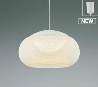 【最安値挑戦中!最大25倍】コイズミ照明 AP50306 和風照明 ペンダントライト LED一体型 非調光 電球色 フランジタイプ ~4.5畳 ホワイト