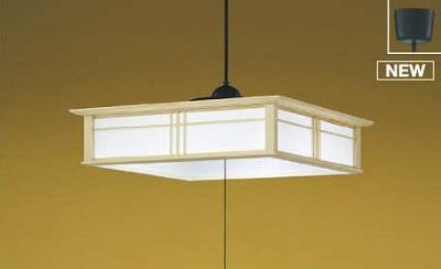 【最安値挑戦中!最大25倍】コイズミ照明 AP50312 和風照明 ペンダントライト LED一体型 段調光 昼白色 フランジタイプ スイッチ付 ~6畳 白木
