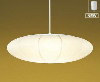 【最安値挑戦中!最大25倍】コイズミ照明 AP50314 和風照明 ペンダントライト LED一体型 非調光 フランジタイプ ~6畳 ホワイト