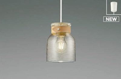 【最安値挑戦中!最大25倍】コイズミ照明 AP50351 ペンダントライト LEDランプ交換可能型 非調光 電球色 フランジタイプ シャンパンシルバー