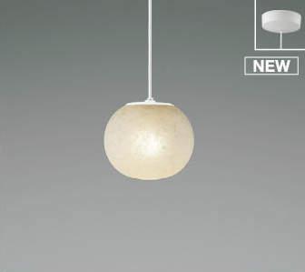 【最安値挑戦中!最大25倍】コイズミ照明 AP50359 ペンダントライト LED一体型 調光 電球色 傾斜天井対応 フランジタイプ ホワイト