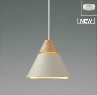 【最安値挑戦中!最大25倍】コイズミ照明 AP50635 ペンダントライト LED一体型 非調光 電球色 傾斜天井対応 フランジタイプ グレージュ 受注生産品 [§]