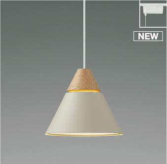 【最安値挑戦中!最大25倍】コイズミ照明 AP50636 ペンダントライト LED一体型 非調光 電球色 プラグタイプ グレージュ 受注生産品 [§]