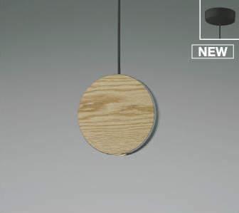 【最安値挑戦中!最大25倍】コイズミ照明 AP50670 ペンダントライト LED一体型 非調光 電球色 傾斜天井対応 フランジタイプ オーク