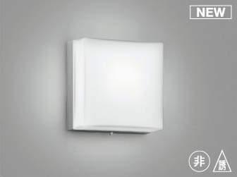【最安値挑戦中!最大25倍】コイズミ照明 AR50614 非常用照明 LED一体型 非調光 昼白色 防雨型 化粧ネジ式 シルバー