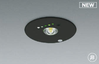 【最安値挑戦中!最大25倍】コイズミ照明 AR50620 非常用照明 LED一体型 非調光 昼白色 埋込型 M形 埋込穴φ100 ブラック