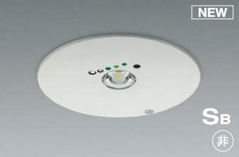 【最安値挑戦中!最大25倍】コイズミ照明 AR50621 非常用照明 LED一体型 非調光 昼白色 埋込型 S形 埋込穴φ150 ホワイト