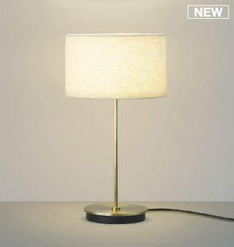 【最安値挑戦中!最大25倍】コイズミ照明 AT50333 スタンドライト LED一体型 調光 電球色 差込プラグ付 リモコン付 ホワイト