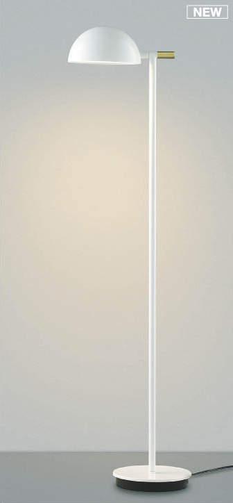 【最安値挑戦中!最大25倍】コイズミ照明 AT50334 スタンドライト LED一体型 調光 電球色 差込プラグ付 リモコン付 ホワイト