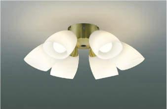 【最安値挑戦中!最大34倍】コイズミ照明 AA41901L インテリアファン Sシリーズ クラシカルタイプ専用灯具 (灯具のみ本体別売) LED付 電球色 ~10畳 [(^^)]
