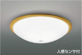 【最安値挑戦中!最大25倍】コイズミ照明 AH43164L 内玄関シーリングライト ON・OFFタイプ 人感センサ付 FCL30W相当 LED一体型 昼白色 ナチュラルウッド