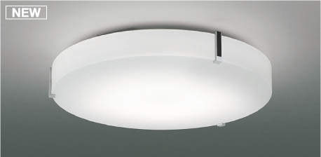 【最安値挑戦中!最大34倍】コイズミ照明 AH48794L LEDシーリング LED一体型 Fit調色 調光調色 電球色+昼光色 リモコン付 ~6畳 [(^^)]