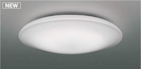 【最安値挑戦中!最大34倍】コイズミ照明 AH48861L LEDシーリング LED一体型 Fit調色 調光調色 電球色+昼光色 リモコン付 ~8畳 [(^^)]