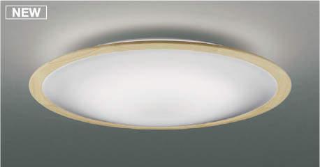 【最安値挑戦中!最大25倍】コイズミ照明 AH48870L LEDシーリング LED一体型 Fit調色 調光調色 電球色+昼光色 リモコン付 ~6畳 ナチュラルウッド