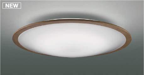 【最安値挑戦中!最大34倍】コイズミ照明 AH48875L LEDシーリング LED一体型 Fit調色 調光調色 電球色+昼光色 リモコン付 ~12畳 ウォームブラウン [(^^)]