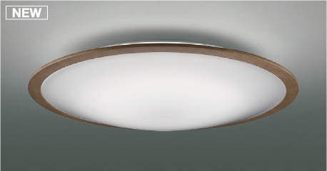 【最安値挑戦中!最大25倍】コイズミ照明 AH48878L LEDシーリング LED一体型 Fit調色 調光調色 電球色+昼光色 リモコン付 ~6畳 ウォームブラウン