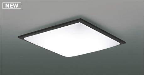 【最安値挑戦中!最大34倍】コイズミ照明 AH48903L LEDシーリング LED一体型 Fit調色 調光調色 電球色+昼光色 リモコン付 ~10畳 シックブラウン [(^^)]