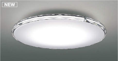 【最安値挑戦中!最大25倍】コイズミ照明 AH48944L LEDシーリング LED一体型 Fit調色 調光調色 電球色+昼光色 リモコン付 ~8畳 クリア クロム