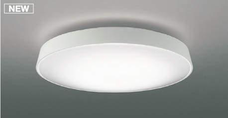 【最安値挑戦中!最大24倍】コイズミ照明 AH48978L LEDシーリング LED一体型 Fit調色 調光調色 電球色+昼光色 リモコン付 ~12畳 ファインホワイト [(^^)]