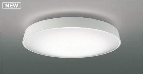 【最安値挑戦中!最大25倍】コイズミ照明 AH48979L LEDシーリング LED一体型 Fit調色 調光調色 電球色+昼光色 リモコン付 ~10畳 ファインホワイト