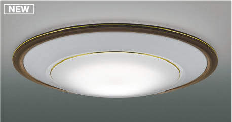 【最安値挑戦中!最大34倍】コイズミ照明 AH49004L LEDシーリング LED一体型 Fit調色 調光調色 電球色+昼光色 リモコン付 ~12畳 オーク色 [(^^)]