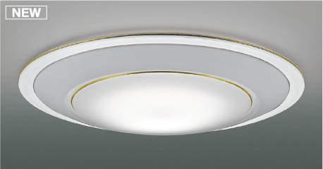 【最安値挑戦中!最大25倍】コイズミ照明 AH49007L LEDシーリング LED一体型 Fit調色 調光調色 電球色+昼光色 リモコン付 ~12畳 白色