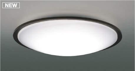 【最安値挑戦中!最大34倍】コイズミ照明 AH49323L LEDシーリング LED一体型 Fit調色 調光調色 電球色+昼光色 リモコン付 ~12畳 シックブラウン [(^^)]