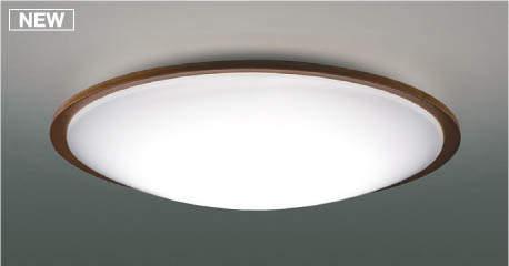 【最安値挑戦中!最大34倍】コイズミ照明 AH49328L LEDシーリング LED一体型 Fit調色 調光調色 電球色+昼光色 リモコン付 ~8畳 ウォームブラウン [(^^)]