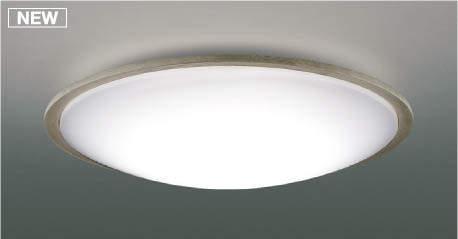 【最安値挑戦中!最大25倍】コイズミ照明 AH49333L LEDシーリング LED一体型 Fit調色 調光調色 電球色+昼光色 リモコン付 ~10畳 グレイッシュウッド
