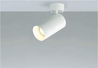 【最安値挑戦中!最大34倍】コイズミ照明 AS45472L スポットライト Fit調光調色 LED一体型 散光 フランジ 白熱球100W相当 調光器別売 [(^^)]