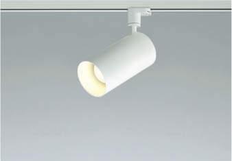【最安値挑戦中!最大34倍】コイズミ照明 AS45473L スポットライト Fit調光調色 LED一体型 散光 白熱球100W相当 調光器別売 [(^^)]