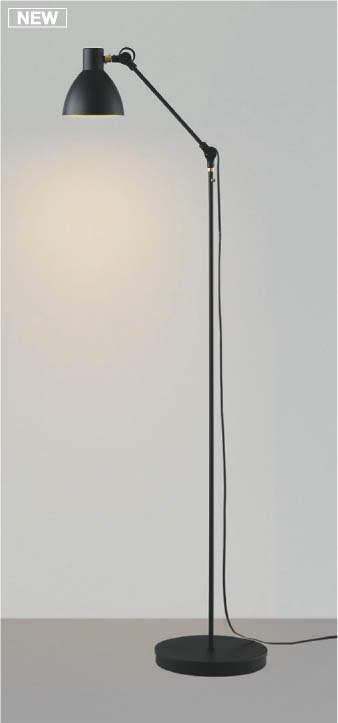 【最安値挑戦中!最大34倍】コイズミ照明 AT49288L LEDスタンドライト LED付 電球色 黒色サテン 白熱球60W相当 灯具可動型 [(^^)]