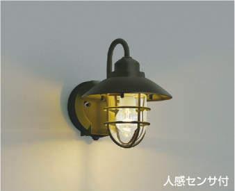 【最安値挑戦中!最大24倍】コイズミ照明 AU38410L ポーチライト 壁 ブラケットライト 人感センサ付 タイマー付ON-OFFタイプ 白熱球60W相当 LED付 電球色 [(^^)]